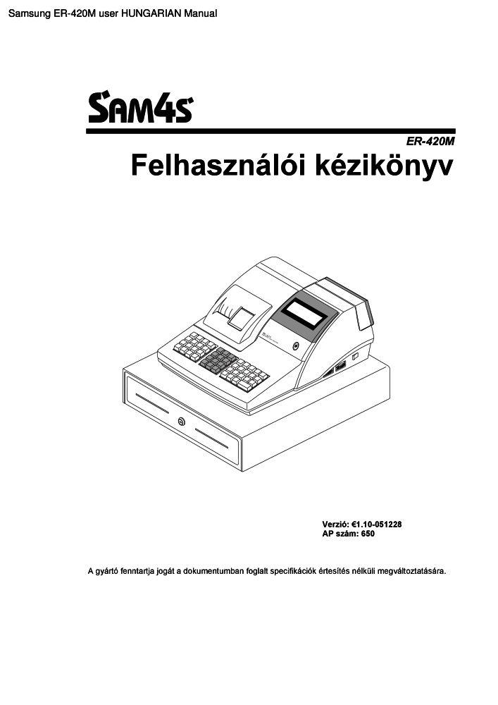 Er-420m two station thermal printing cash register ipos.